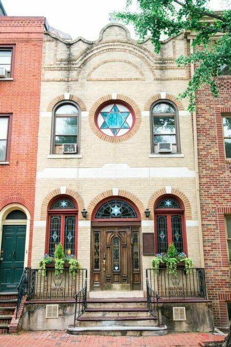 Philadelphia synagogue