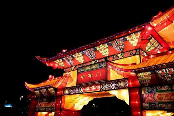 Chinese lantern arch